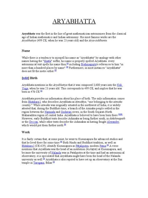 aryabhatta biography in hindi download aryabhatta biography