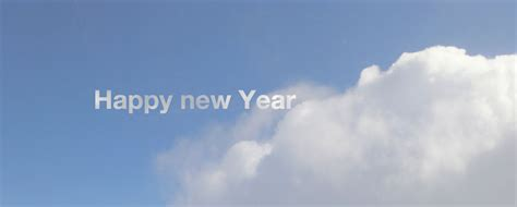 new year 14th february visualsyntax mmx the year of the x the year of the