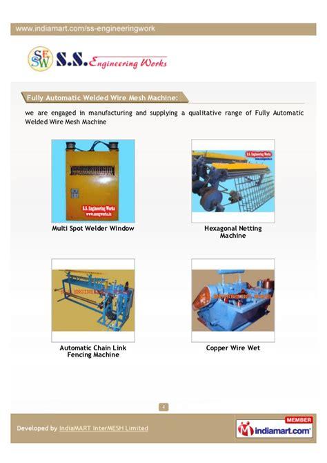 howrah engineering pattern works s s engineering works howrah wire making machinery