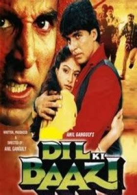 baazi hindi movie dil ki baazi bollywood movie subtitles