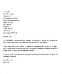 employee recommendation letter template search results for recommendation letter for employment