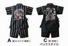 Set Baju Tangan Pendek Celana Pendek Motif S Giftbaby New Born baju bayi dan anak baju anak laki laki setelan