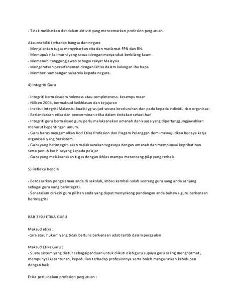 Etika Farmasi Dalam Islam contoh etika dalam profesion farmasi contoh karet