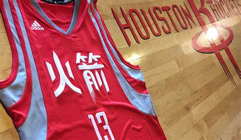 new year jersey rockets rockets to wear specially designed new year