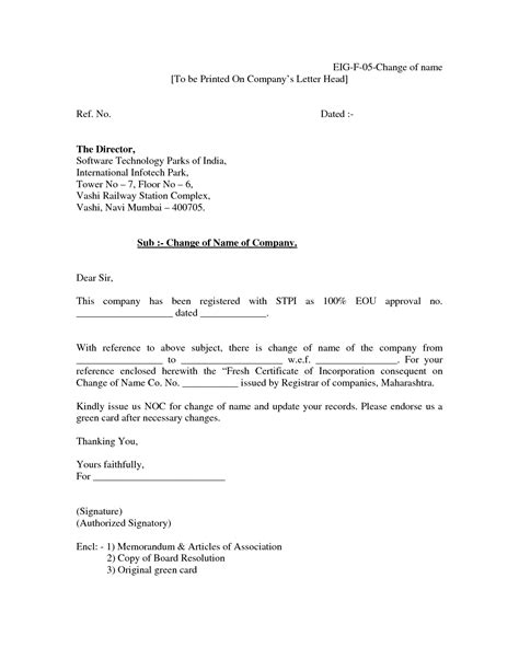 Business Letter Change Of Address Template sle business letter for address change free sle