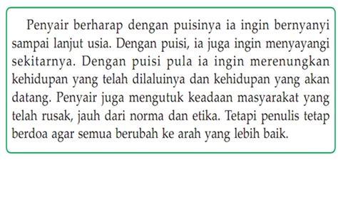 Buku Gema Tanah Air 1 Prosa Dan Puisi merefleksi isi puisi kang ichsan