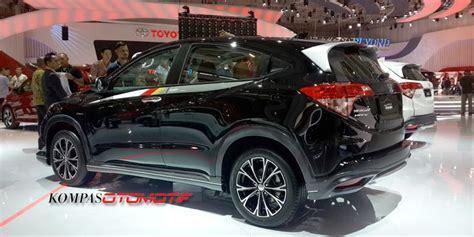 Honda Parts Arm Depan Prestige honda hr v paketan mugen lebih murah kompas