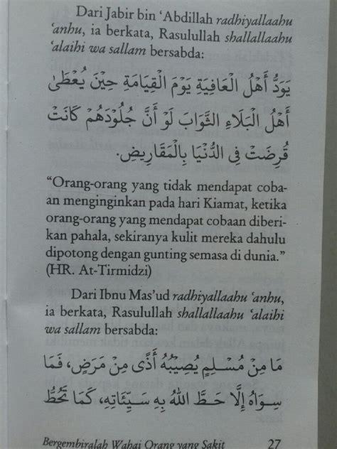 Meneladani Shalat Wudhu Nabi Shallallaahu Alaihi Wa Salam buku saku bergembiralah wahai orang yang sakit renungan