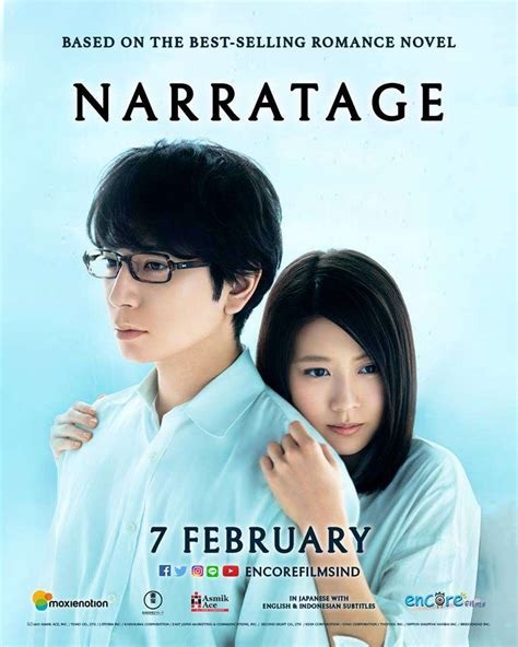 film romance indonesia romance film quot narratage quot to start showing in indonesian