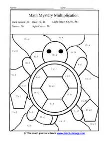 Free math worksheet multiplication color by number