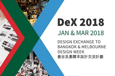 design events 2018 quot dex 2018 quot design exchange to bangkok melbourne design