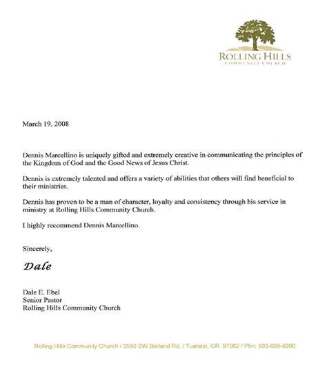 Christian College Letter Of Recommendation Christian Proofs Dennis Marcellino