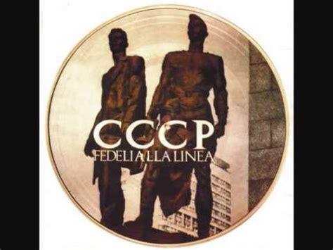 cccp testi testo mi ami cccp testi canzone testi musicali
