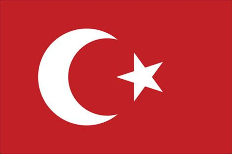 Ottoman Empire Flag 1914 ottoman empire central powers nzhistory new zealand history