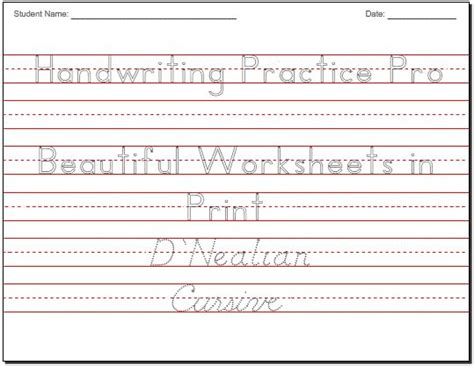 Make Your Own Writing Paper - this is great you type what you want and it prints