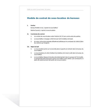 modele bail location de bureaux document