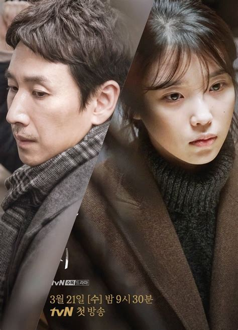 mister eng sub watch mister kdrama indo sub my mister english subtitles episode 02 watch online