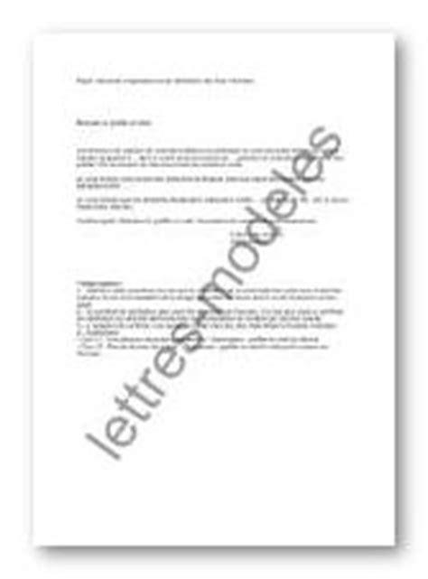 Exemple De Lettre De Demande D Explication Mod 232 Le Et Exemple De Lettres Type Frais Demande Explication Et V 233 Rification Frais D Huissier