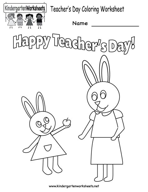 free printable worksheets for kindergarten teachers teacher s day coloring worksheet free kindergarten