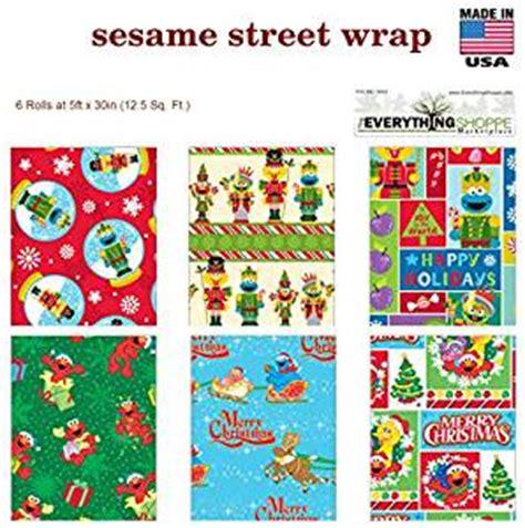 sesame gift wrap premium gift wrap juvenile wrapping