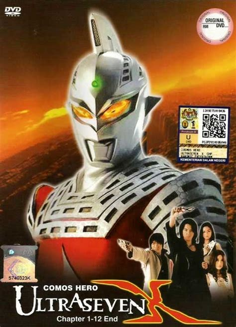 Kaset Dvd Anime All Out 1 24 End ultraseven x dvd japanese anime 2007 episode 1 12 end