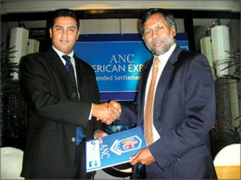 patten university credit transfer sri lanka business news online edition of daily news