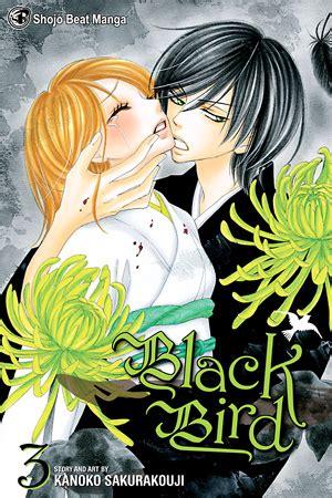 black bird volumes black bird vol 3 viz