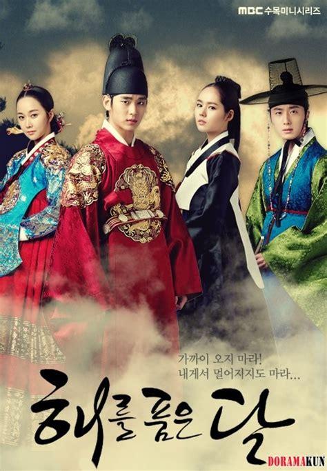 film drama korea terbaru kerajaan солнце в объятиях луны the moon that embraces the sun 2012