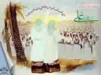 Aku Cinta Hadis Mari Saling Membantu Hc Oleh Nur Kutlu za dunia nabi ibrahim dan ismail dan ghadir khum