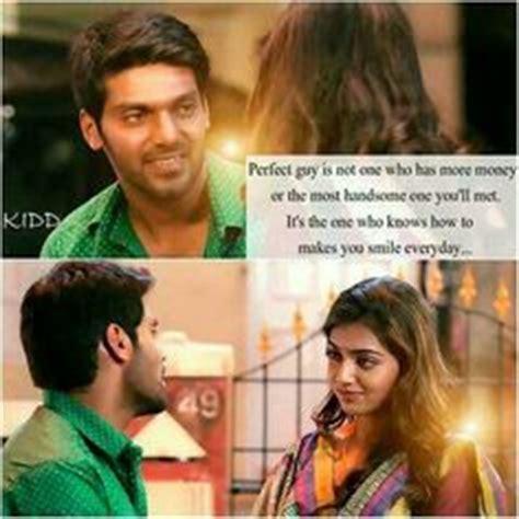 davit tamil movie feeling line raja rani movie dialogue actress pinterest movie