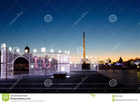 victory park christmas lights moscow christmas decoration in victory park stock photo