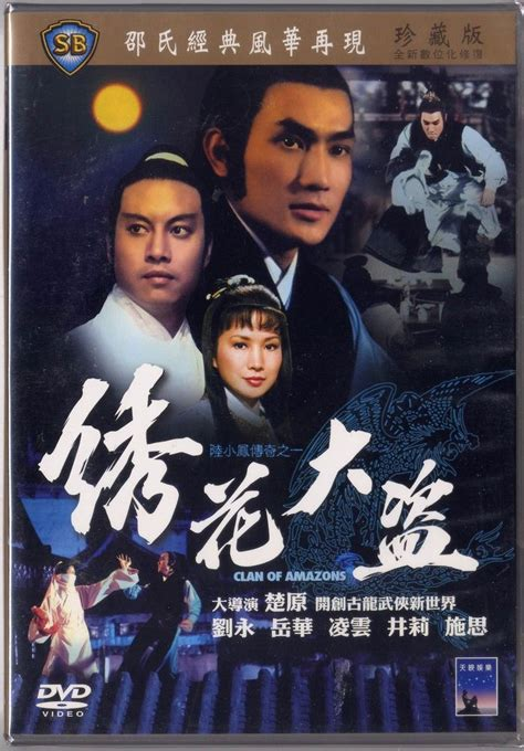 The Avenging Eagle Shaw Brothers Dvd Kaufen Filmundo 17 Best Ideas About On Zhang Ziyi Poster Layout And Posters