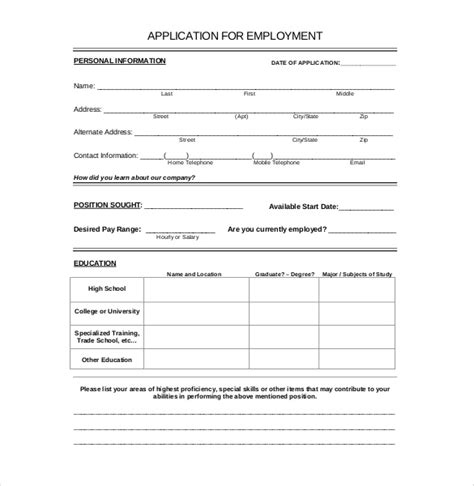 printable nursing job application free printable application for employment template best
