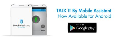 dictation for android talk it by mobile assistant for android now availablemobile dictation service by mobile assistant
