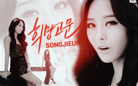 secret song secret song ji eun torturous wallpaper by alicegrif