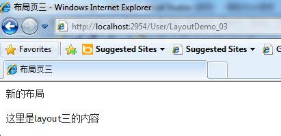 layout null mvc 3 asp net mvc 入门 layout的使用
