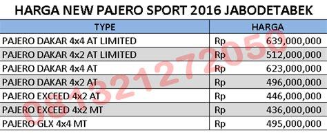 Filter Oli All New Pajero Sport Tahun 2016 Keatas Partno 1230a182 promo harga paket kredit dp murah pajero sport