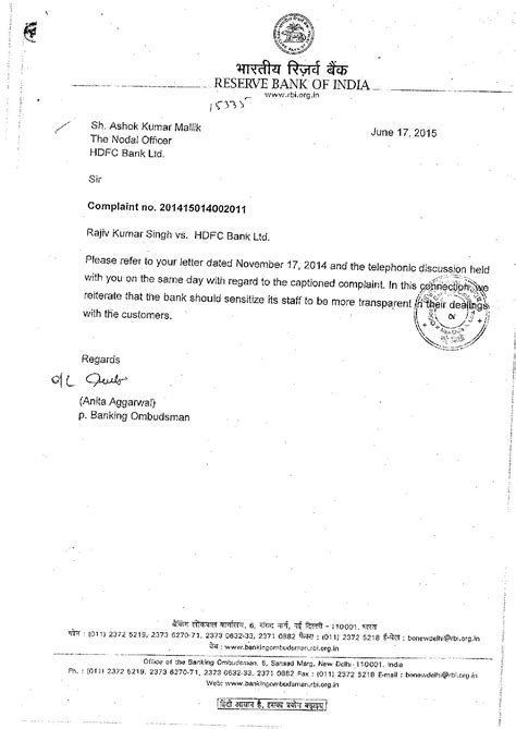 Hdfc Bank Credit Letter forgery fraud by hdfc bank credit card dsas hdfc bank
