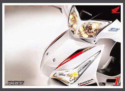 Lu Led Motor Supra X 125 Fi intip spesifikasi honda new supra x 125 fi 2014 rilisan