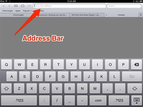Search From Address Bar Basics What To Do When The Space Bar Is Missing In Safari Insight
