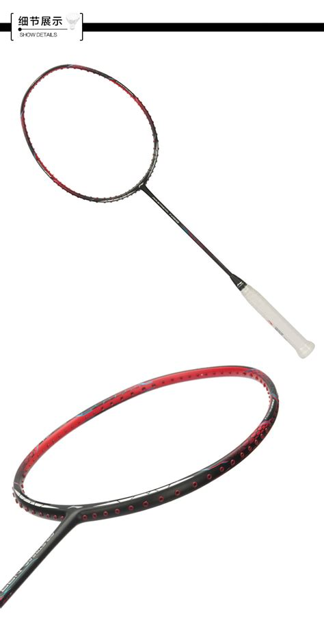 Raket Badminton Lining Air N 99 Chen Original li ning mega power air n99 badminton racket free