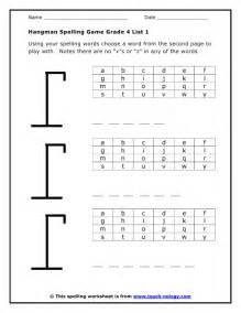 grade 4 list 1 hangman spelling game
