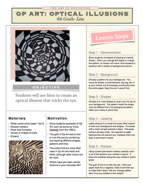 printable optical illusions lesson plans 4th grade the art of education