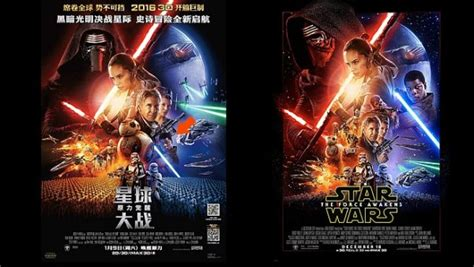 Wars The Awakens Poster Iphone All H wars the awakens china poster