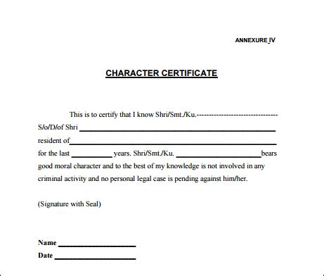 6 character certificate templates certificate templates