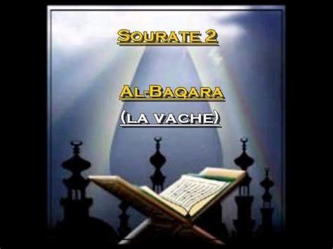 récitation du saint coran français  arabe sourate 2: al