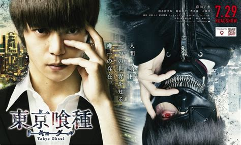 film action korea sub indonesia download film tokyo ghoul live action subtitle indonesia