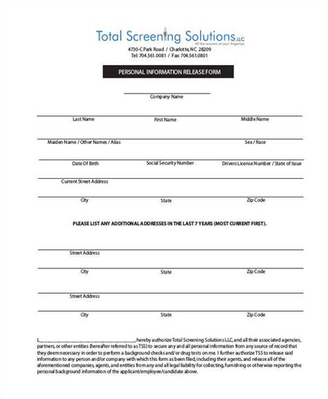 personal information release form sle general release
