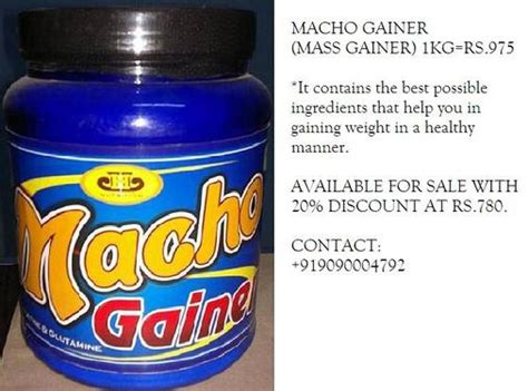 u protein mass gainer whey protein mass gainer products for sale at 20