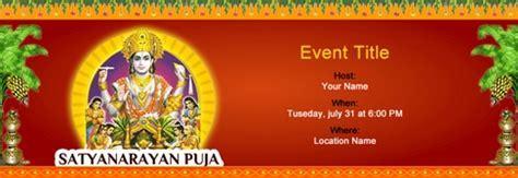 Free Satyanarayan Puja invitation with India?s #1 online tool